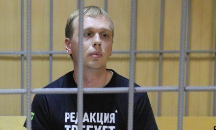 GOBIERNO EN APRIETOS | Indignación en Rusia por el arresto de un periodista