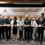 POR UN MEJOR SERVICIO | Hidrandina y Corea del Sur implementarán centro de control de monitoreo eléctrico