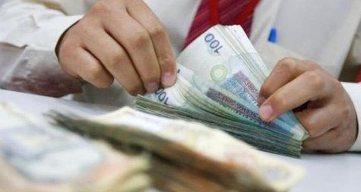 Día del Trabajo: ¿cuánto deberán pagarte si trabajas este sábado 01 de mayo?